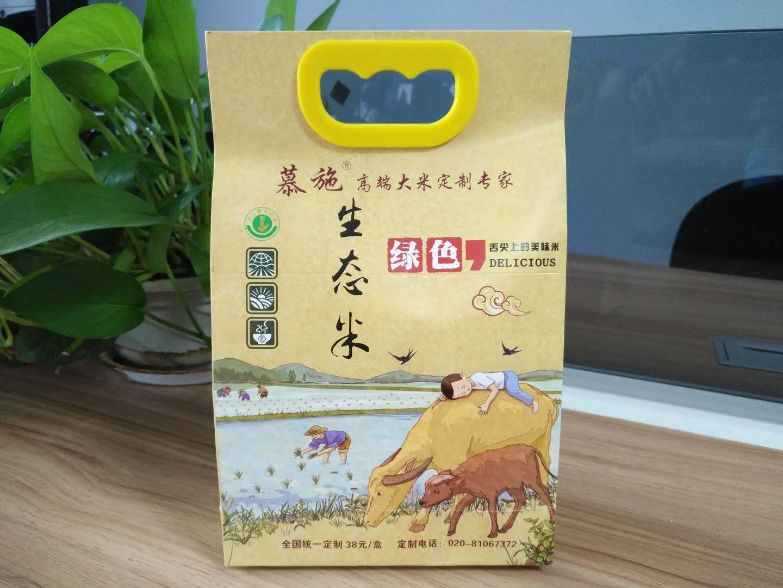 """高端大米品牌""""慕施""""進軍農產品市場"""