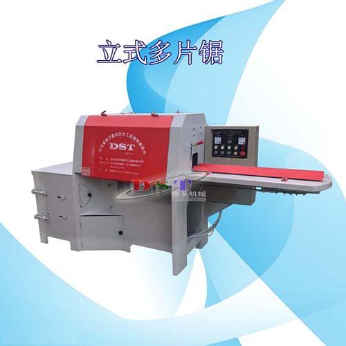 鼎圣機械廠家直銷MGJL180-1木工多片鋸安全可