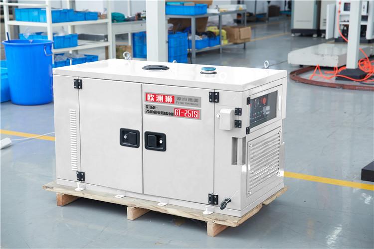 合作生產三相20千瓦發電機組GT-20TSI