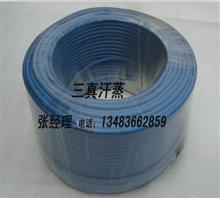 汗蒸房专用加热电缆之三真汗蒸