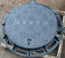 E600  圆形球墨铸铁井盖