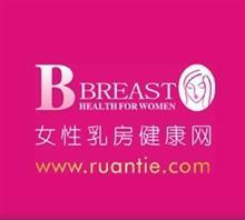 月经前期乳房为何有胀痛感有乳腺增生会出现什