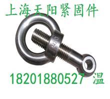 广州不锈钢活节螺栓厂家