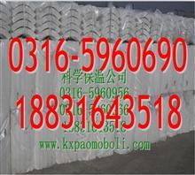 无石棉微孔硅酸钙板