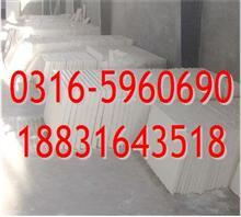 硅酸钙板型号