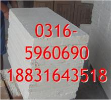 天津硅酸钙板 供应商