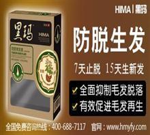 【男性斑秃吃啥药治疗好】价格,厂家,图片,北京