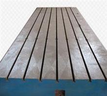 铸铁T型槽平板 厂家直销 规格可加工定做