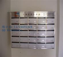专业定做小区高层不锈钢信报箱