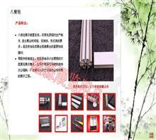 青海会展中心专用展览器材铝材配件展位标摊支架展示批