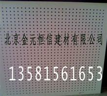 硅酸钙板吸音板,硅酸钙穿孔吸音板