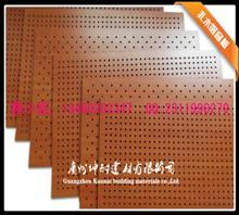 伊春市9mm孔木吸音板 高档艺术板 专业吸音装饰板 商务