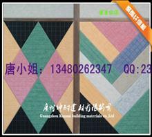 广州8mm聚酯纤维板 珠海装饰吸音板 韶关卧室吊顶材料