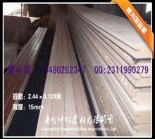 南京槽木吸音板、节能环保吸音材料、宾馆墙面吸音装饰