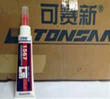 北京天山可赛新1567F厌氧型管螺纹密封剂 销售热线:18