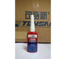北京天山可赛新1554厌氧型管螺纹密封剂 可赛新销售热