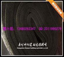 阳江保温橡塑棉 汕尾隔热橡塑棉 惠州消音橡塑棉 工业