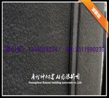 阳江11mm减震垫 阳春KTV消音减震垫 河源隔音垫 工业厂