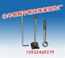 什么叫地脚螺栓|地脚螺栓材质-永年睢宁新依维紧固件厂