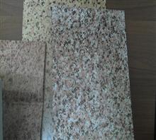 真石漆硅酸钙挤塑装饰复合板,中安保温装饰板