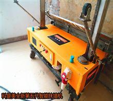 广州粉墙机,自动抹灰机多少钱一台,内墙抹灰机