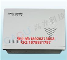 深圳三网合一光纤箱厂家光纤入户信息箱GX-F4030