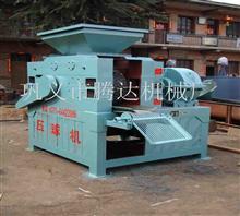 型煤高压压球机低价上市