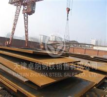 泰安┠14个厚的25Mn钢板库存-现货-价格┨