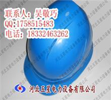 安全帽生产规格?河北安全帽生产厂家?环卫工人专用安