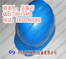 河南安全工器具厂家【安全帽问世】打破常规防寒棉安全
