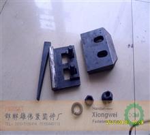 双孔焊接可调压轨器