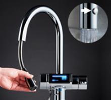 【日本多宁】GRACIA-1型电解还原水整水器