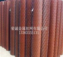 荣诚钢板网小型钢板网
