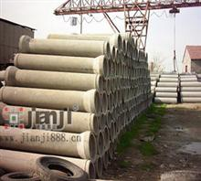 水泥制品、钢筋混凝土