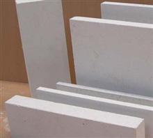 台荣硅酸钙板