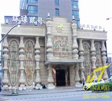 上海GRC