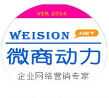 深圳品牌网站建设公司