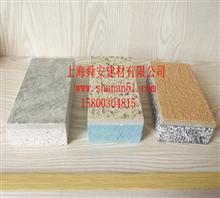挤塑板一体板,保温装