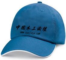 厦门棒球帽工厂商加工