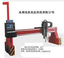成都数控切割机专业火焰切割机