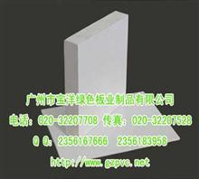 深圳PVC发泡板,广州PVC发泡板,