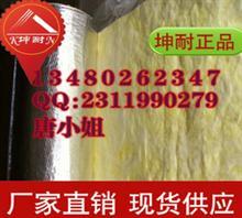 滨州市钢结构保温隔热材料