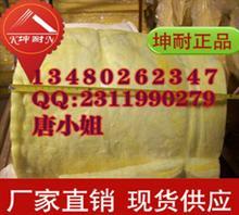 新乡县5CM保温玻璃棉毡