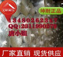 延津县5CM保温玻璃棉毡