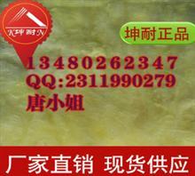 吉林玻璃棉毡24kg50mm