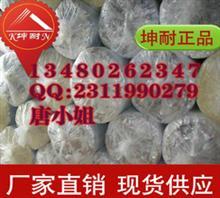延寿县钢结构保温隔热材料