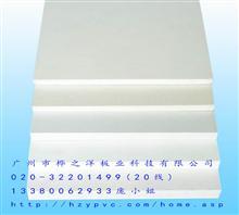 揭阳新彩色U-pvc结皮板,发泡PVC工艺