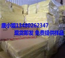 三门峡玻璃棉板生产厂家