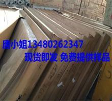 8MM聚酯板绥阳县装饰吸音板