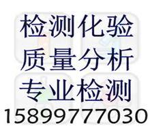 广西高岭土含量检测粘